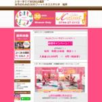 Jサーキット橿原店の口コミや評判