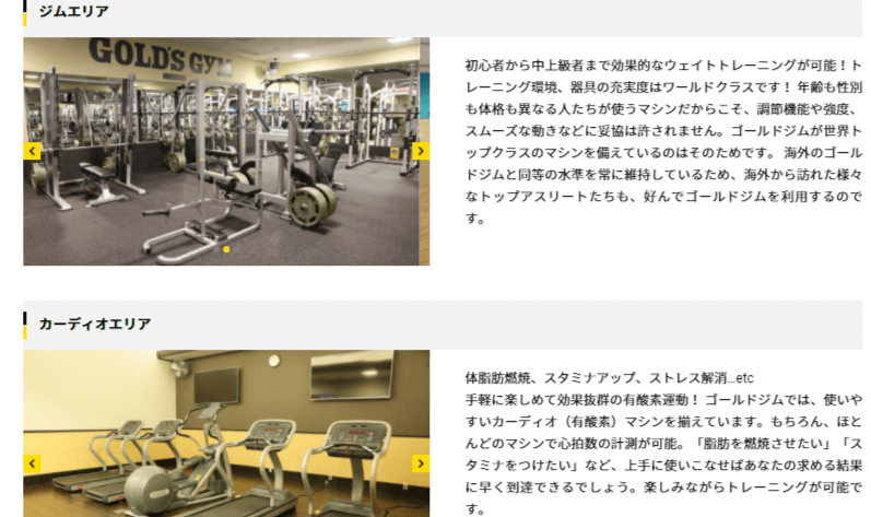 ゴールドジム橿原奈良の画像2