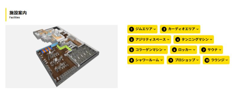 ゴールドジム橿原奈良の画像3