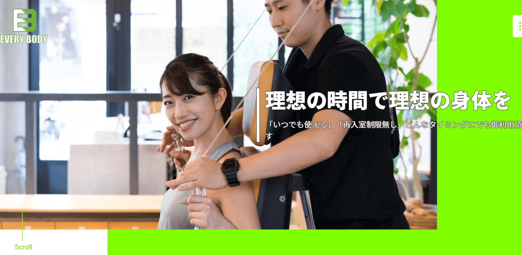 株式会社坂田工務店の画像